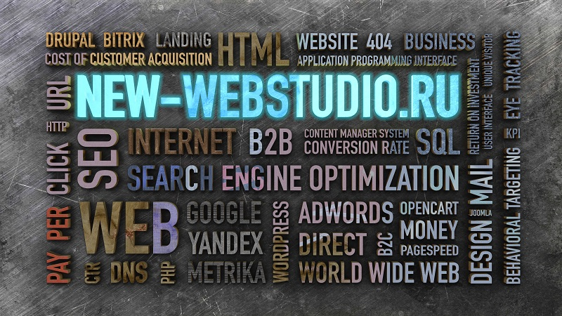 Создание сайтов батайск продажа доменов и хостингов