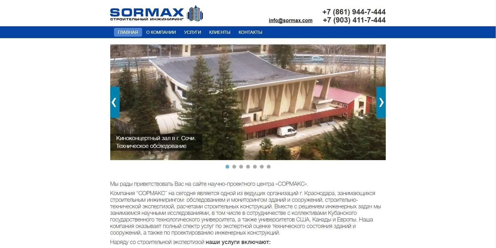 Sormax.com