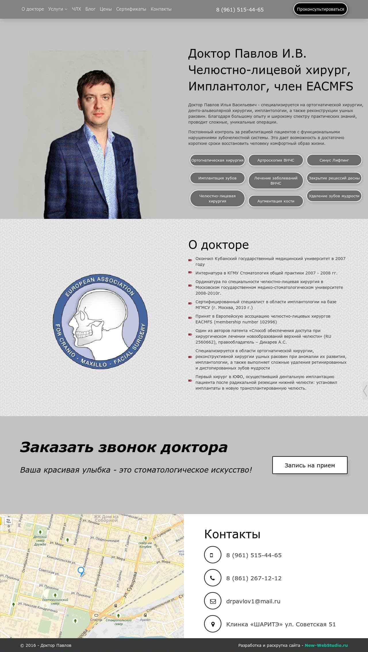 DrPavlov.info