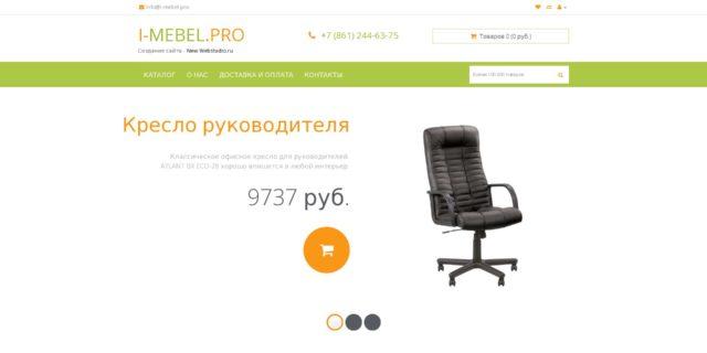 I-MEBEL.pro