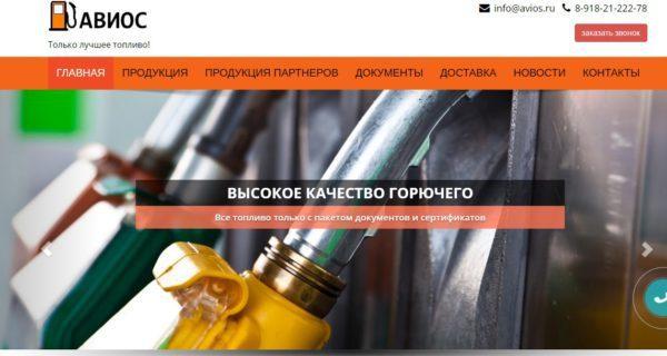 ToplivoUga.ru