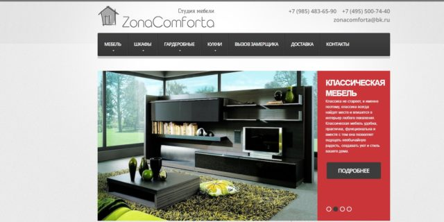 ZonaComforta.com