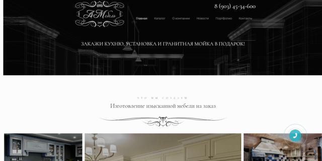 Amebela.ru