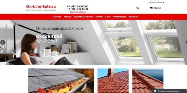 On-Line-Sale.ru