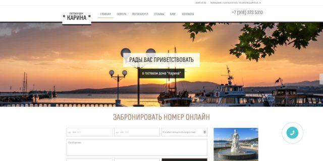 Dom-karina.ru