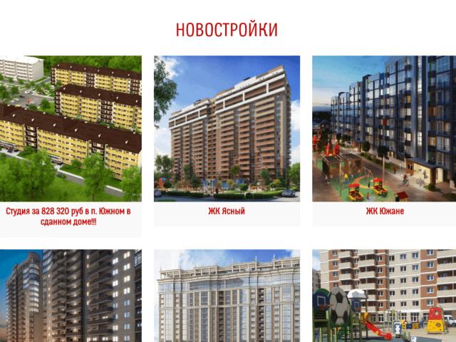 Nv-krd.ru