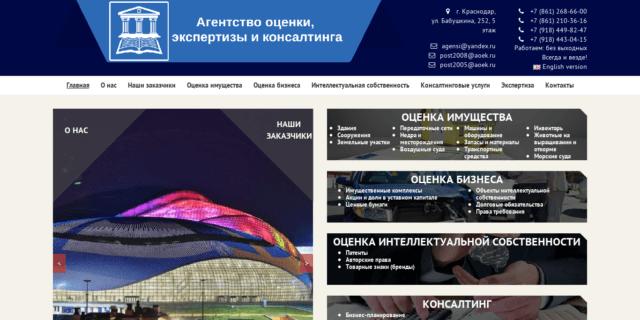 Aoek.ru