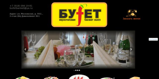 Banket-bufet.ru