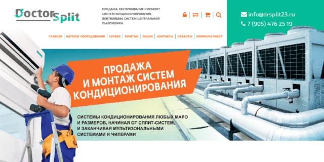 Drsplit23.ru