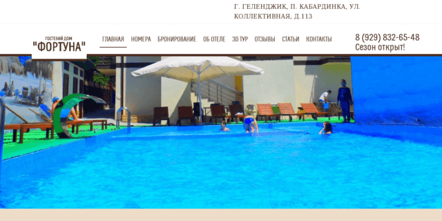 Fortuna-kabardinka.ru