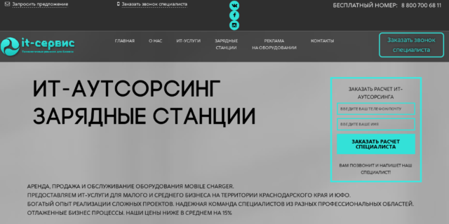 Its-krd.ru