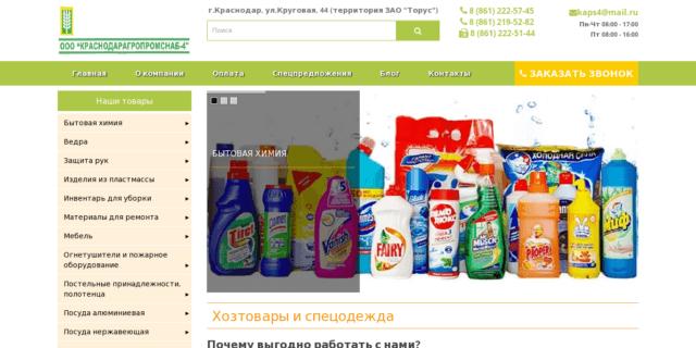 Kaps4.ru