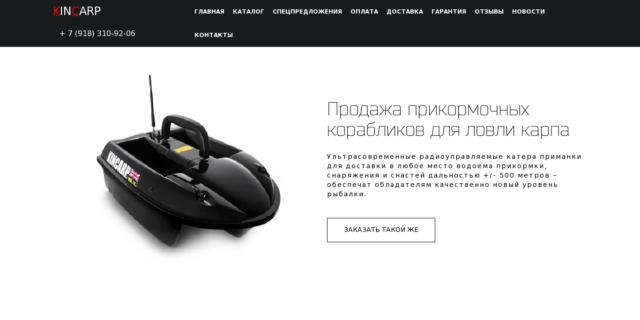 KinCarp23.ru