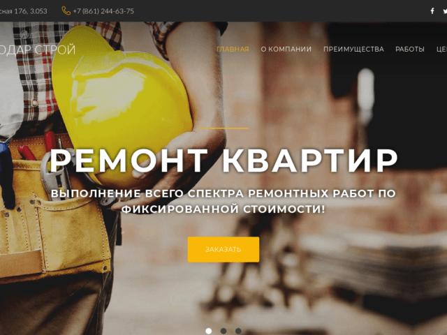 Krd-stroy.ru