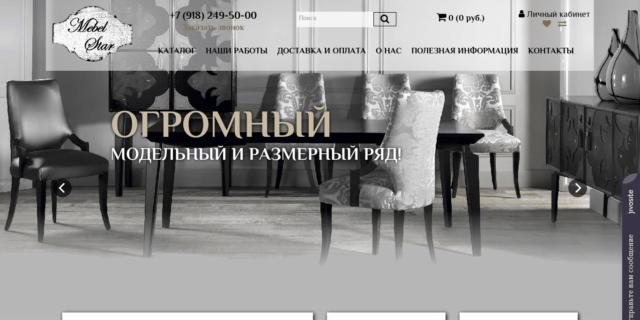 Mstar-kk.ru