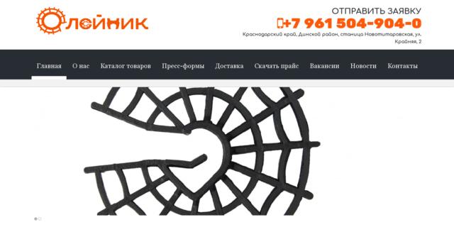 Oleinik23.ru