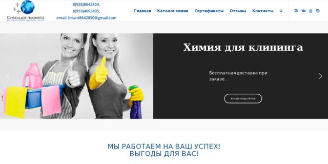 Plansi.ru