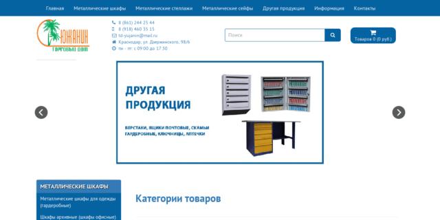 Td-yujanin.ru