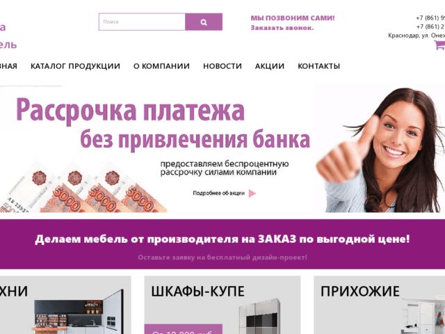Vesta-m.ru