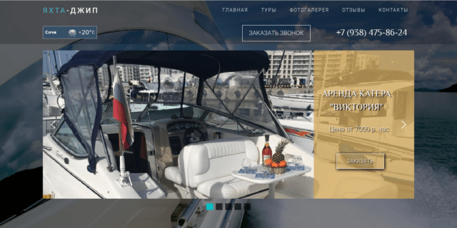Yacht-jeep.ru