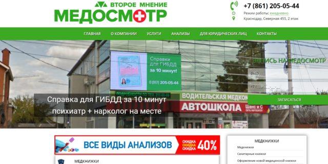 Mk-krd.ru