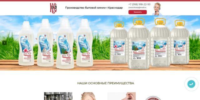 zavod-kosa.ru