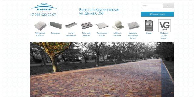 Plitka-Trotyarnaya.ru