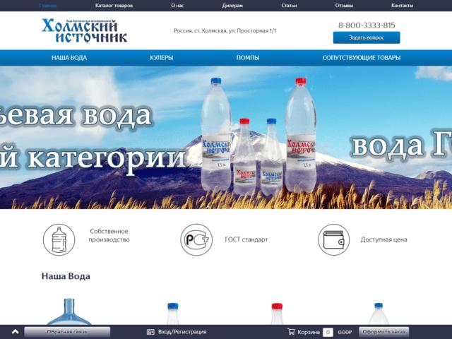 Vodarash.ru