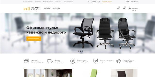 StolMarket.com