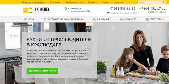 tkmebeli.ru