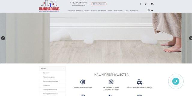 Laminapolis.ru