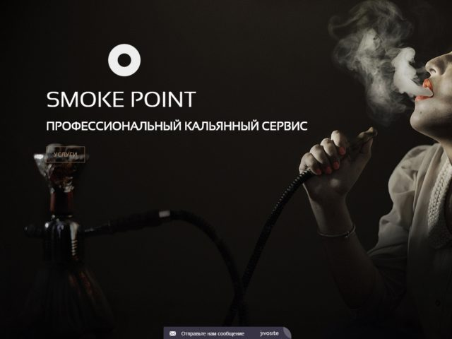 Smokepoint.org