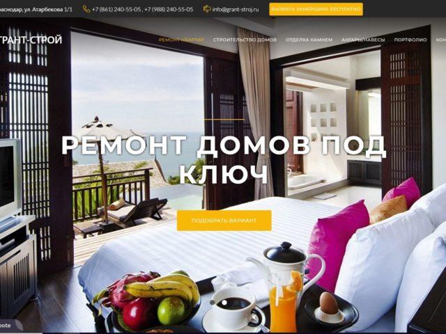 Grant-stroj.ru
