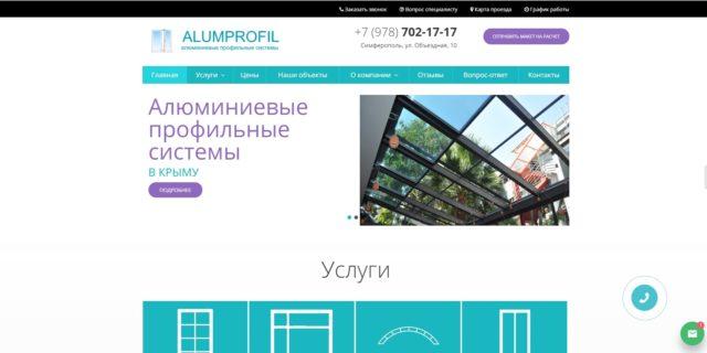 Alumprofil.ru