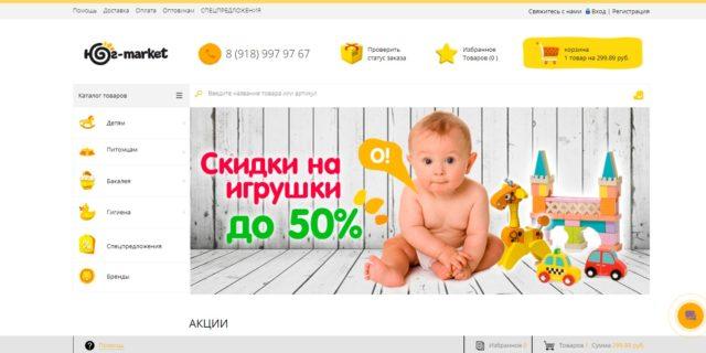 Yg-Market.ru