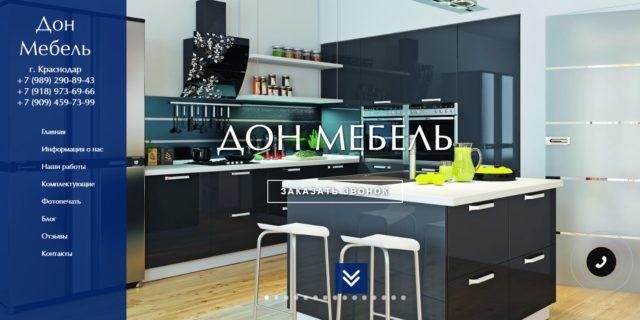 Dn-meb.ru