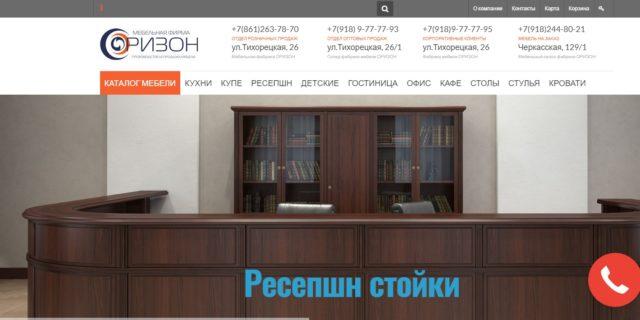 Mebel-Orizon.ru