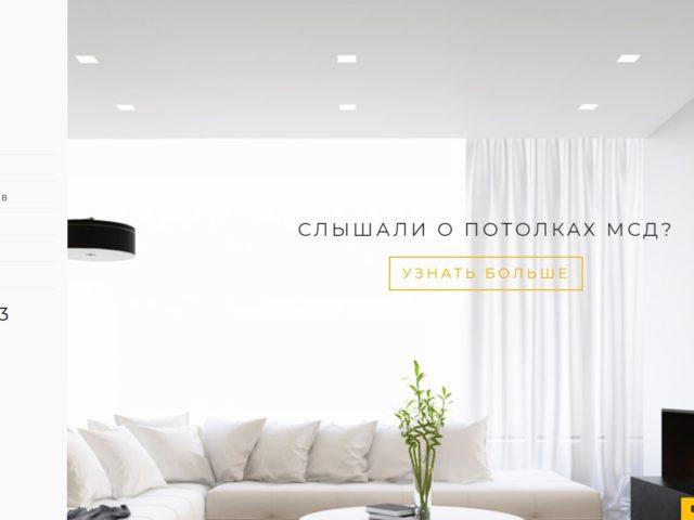 Натяжные-потолки-крд.рф