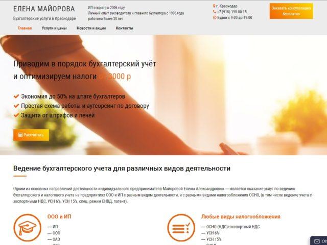 Ipmayorova.ru
