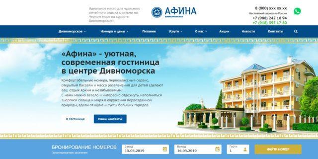 Afina-Div.ru