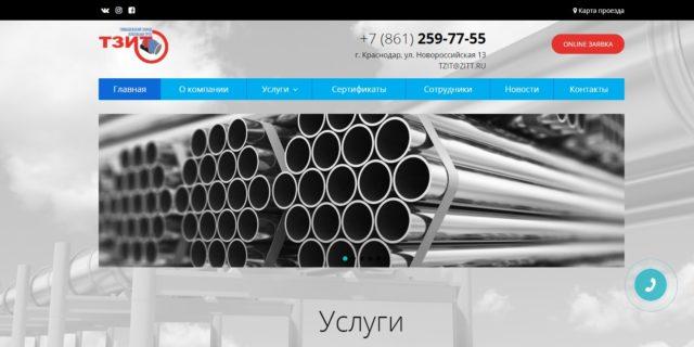 Zitt.ru