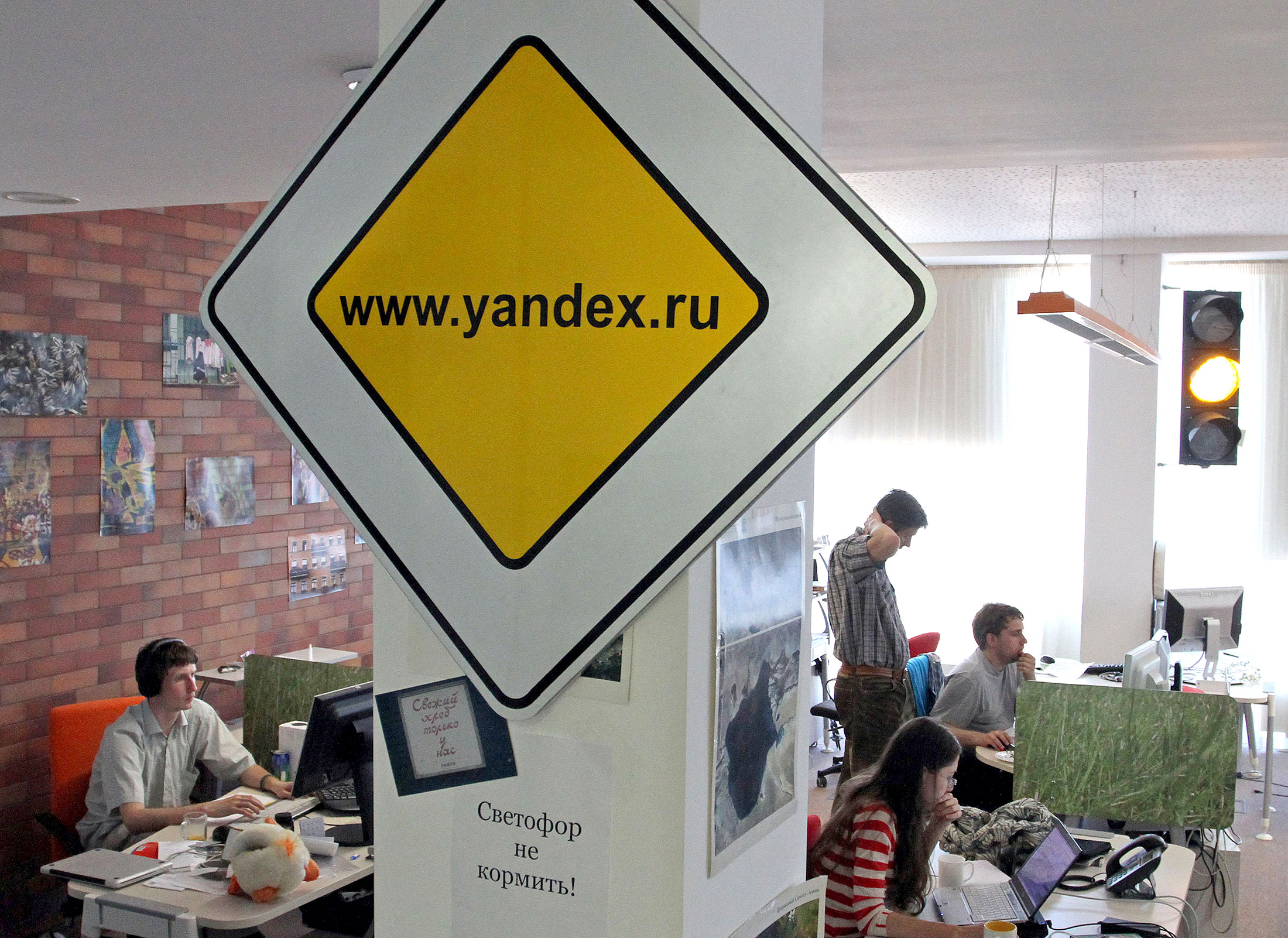 offices-of-yandex-nv-russias-most-popular-internet-search-engine