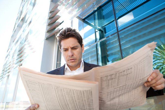 klassifikaciya-investicionnoj-deyatelnosti