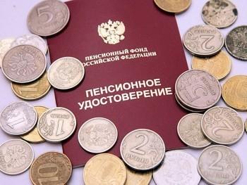 pensionnyy-fond-prokommentirov_1600848150