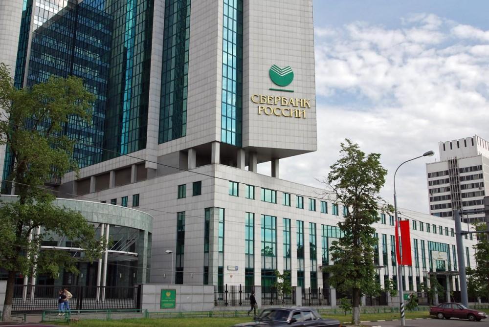 sberbank-s-6-maja-snizhaet-stavki-po-ipoteke-1